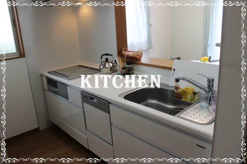 キッチン特集バナー