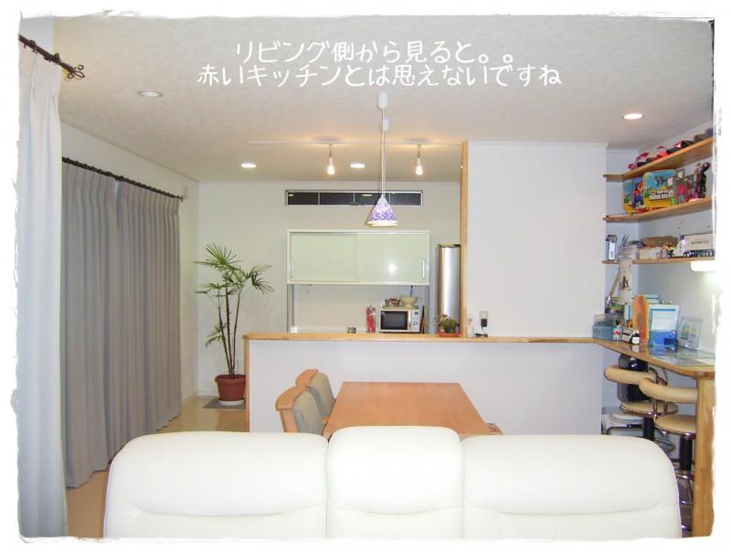 安藤邸リビング側゙からのキッチン-2